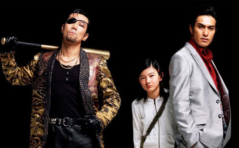 Yakuza: Like aDragon